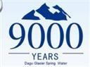 九千年冰川泉水